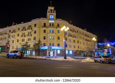 Downtown Magadan, night. Russia, January, 2019