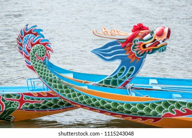 Dragon boat. Chinese dragon boat festival