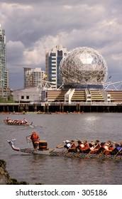 Dragon Boat Festival Vancouver Canada