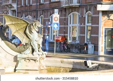 Dragon fountain in the Dutch city of Den Bosch