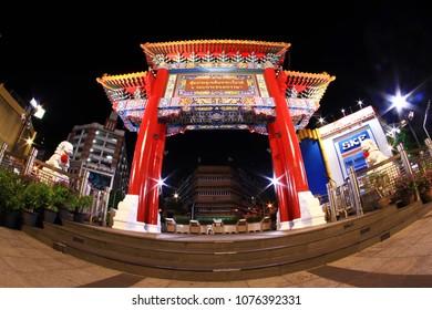 Dragon Gate of Yaowarat The Gateway Arch (Odeon Circle) in Yaowarat road Bangkok Thailand  April 20 2018