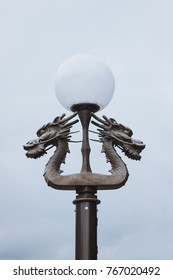 The Dragon LampPost