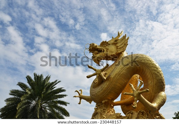 Dragon Monument at Queen Sirikit Park