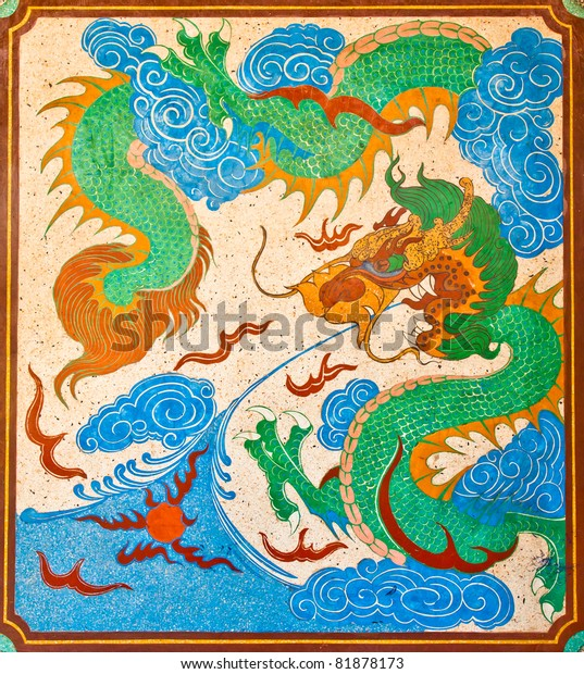 Dragon Outer Circle Green Flowers Stock Photo (Edit Now