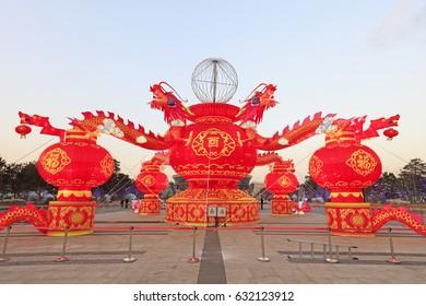 dragon shape lantern
