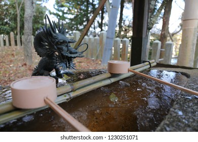 Cleansing Fountain