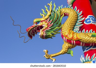 Dragon statue and  blue sky background