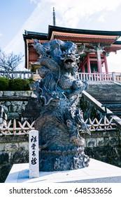 "dragon statue at Kiyomizu-dera (a Buddhist Temple in Kyoto, Japan). (the japanese character ""xiang yun qing long"" mean ""seiryuu"")"