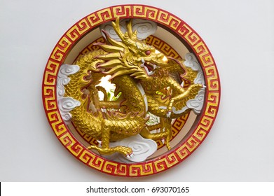 Dragon In Circle Stock Photos, Images & Photography