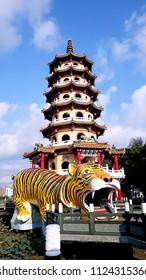Dragon and Tiger pagodas at the Lotus pond in Kaohsiung, Taiwan