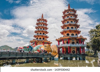 Dragon and Tiger pagodas on Lotus pond, Kaohsiung, Taiwan