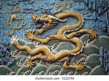 Dragon tiles on screen wall, Forbidden City, [Peking]BeijingChina