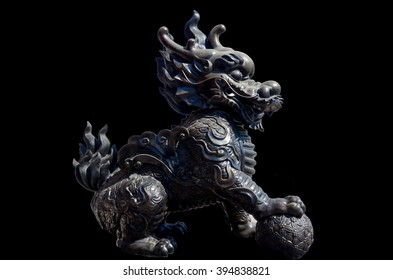 Dragon-headed unicorn called qilin or kylin is a mythical hooved chimerical creature known in Chinese and other East Asian cultures.