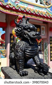Dragon-headed unicorn called qilin or kylin Statue at Suphanburi city pillar shrine in Suphanburi, Thailand.