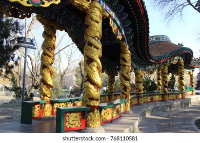 Dragon-shaped pavilion - Longtan Park, Beijing