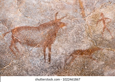 drawing of ancient animals on the wall of the cave. ancient history. archeology