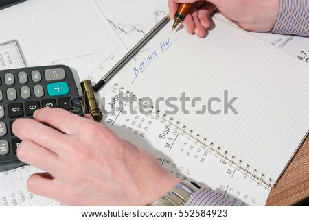 drawing up a business plan