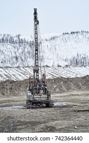 drilling rig produces drilling