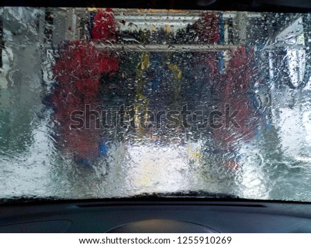Drive Car Wash Stock Photo Edit Now 1255910269 Shutterstock