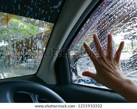 Drive Car Wash Stock Photo Edit Now 1255910332 Shutterstock