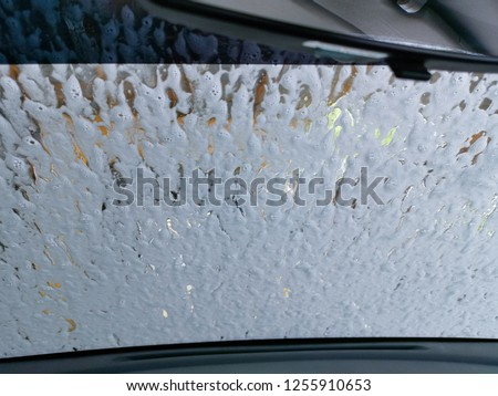Drive Car Wash Stock Photo Edit Now 1255910653 Shutterstock