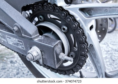 Drive chain of motorcycles