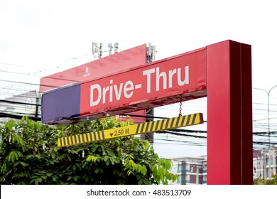drive through sign
