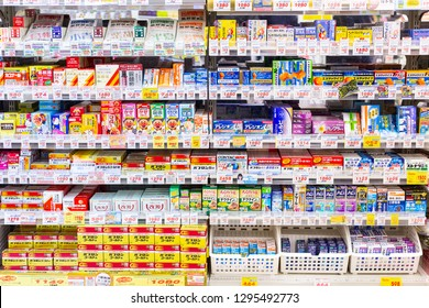 Drugs Medicine and medical products for health in Japan are of high quality and are a favorite of tourists, Japan drugstore in Osaka, January 2019.