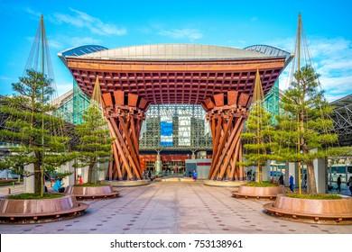 drum gate of kanazawa station, japan