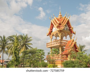 Phra That Ing Hang Temple Images, Stock Photos & Vectors