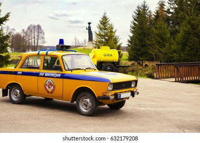 Druskininkai, Lithuania - April 25, 2017: Gruto park, history of soviet police car, orange police car, old classic car.