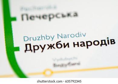 Druzhby Narodiv Station. Kiev Metro map.