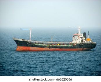 Dry cargo ship in the sea, ocean.