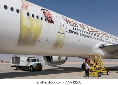 DUBAI AL MAKTOUM AIRPORT - 16 NOVEMBER: Year of Zayed 2018 decal is seen here on one of Emirates B777-300ER at the Dubai Airshow 2017 on 16 November 2017.
