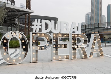 DUBAI - CIRCA MARCH 2017: Dubai Opera iconic sign, photo taken in Dubai downtown