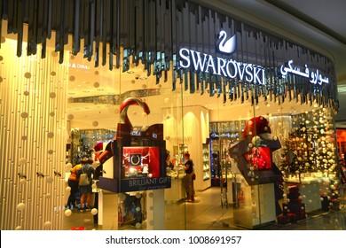 Dubai, December 1, 2017. Swarovski store located in Dubai Mall, Dubai. Swarovski is an Austrian Crystal manufacturer produces crystal jewelry and accessories.