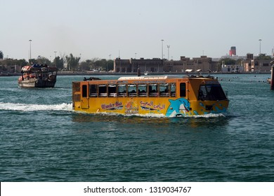 DUBAI, EMIRATES - MARCH 22. 2009: Water taxi-bus boating in the harbour