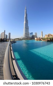Dubai - February 21, 2014, the highest tower in the world, a beautiful city landscape