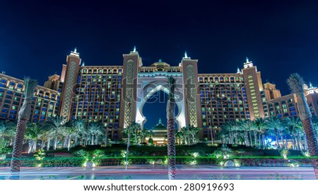 Dubai January 8 2015 Atlantis Palm Stock Photo Edit Now 280919693