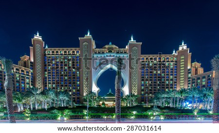 Dubai January 8 2015 Atlantis Palm Stock Photo Edit Now 287031614