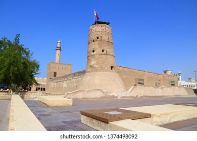 Dubai landmark - oldest building in Dubai, Al Fahidi Fort.