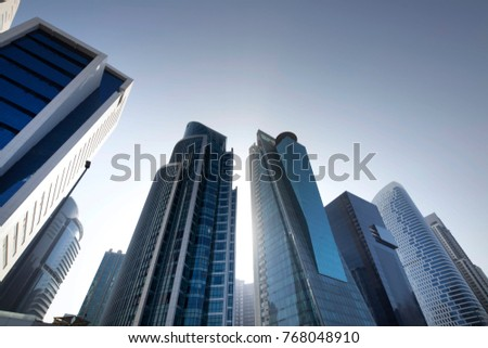 Dubai Modern City Architecture Stock Photo Edit Now 768048910