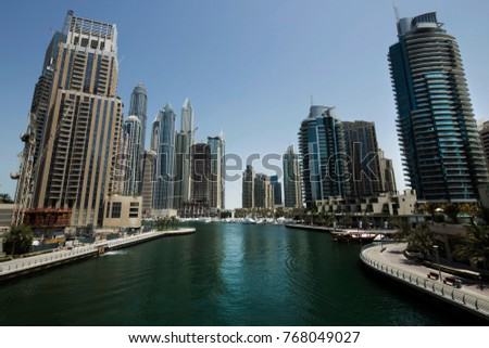 Dubai Modern City Architecture Stock Photo Edit Now 768049027