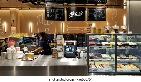 Dubai - November 2017: McCafé (McCafe) is a coffee-house-style food and beverage chain, owned by McDonald's. Conceptualised and launched in Australia in 1993 by McDonald's Licensee Ann Brown