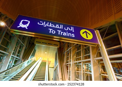 DUBAI - OCT 14: metro interior at night on October 14, 2014. Dubai is the most populous city and emirate in the UAE, and the second largest emirate by territorial size after the capital, Abu Dhabi