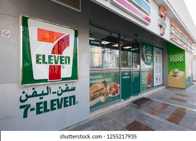 DUBAI - OCTOBER, 2018: 7-Eleven shop. 7-Eleven is the world's largest operator, franchiser, and licensor of convenience stores with more than 50,000 outlets.