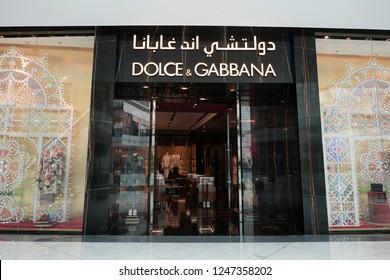 DUBAI - OCTOBER, 2018: Dolce & Gabbana fashion store inside Dubai Mall. Dolce & Gabbana is an Italian luxury fashion house founded in 1985 in Legnano, Italy.
