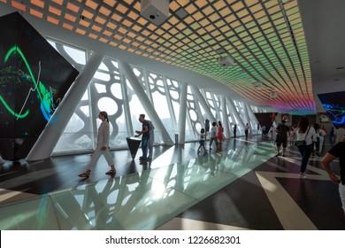 DUBAI - OCTOBER, 2018: Dubai Frame interior view. The Dubai Frame is an architectural landmark in Zabeel Park.