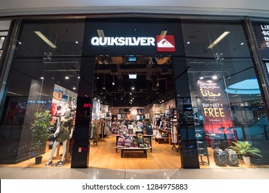 DUBAI - OCTOBER, 2018: Quiksilver store entrance. Quiksilver is a surf company, a clothing retailer that also produces accessories, like watches and backpacks and skateboards.