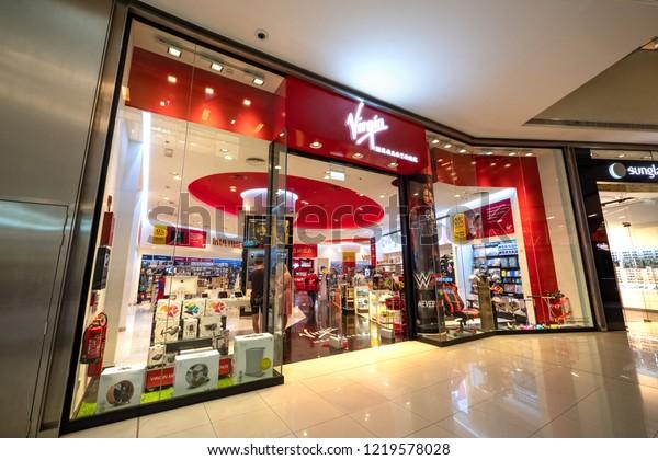 Dubai October 2018 Virgin Megastore Inside Stock Photo (Edit